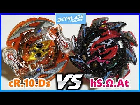 Xxx Mp4 Crash Ragnaruk 10 Ds Vs Hell Salamander Ω At Beyblade Burst ベイブレードバースト 3gp Sex