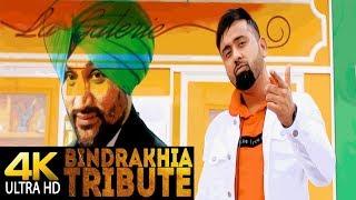 Bindrakhia Tribute | Gupz Sehra | Latest Songs 2018