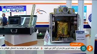Iran 18th International Telecom exhibition هجدهمين نمايشگاه بين المللي تلكام ايران