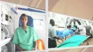 Imbangukiragutabara - SAMU Rwanda