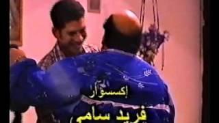زكية زكريا - الحلقة ٤٨ - عباس متنرفز