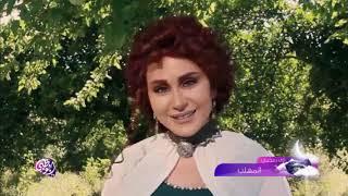 ديمة قندلفت في مسلسل المهلب خلال شهر رمضان
