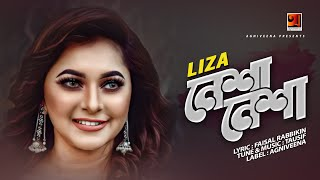 Nesha Nesha by Liza | Official Music Video