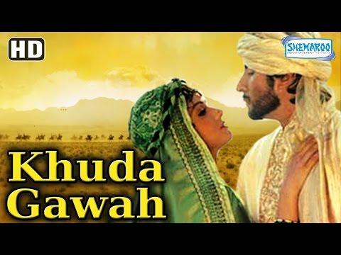 Khuda Gawah {HD} (With Eng Subtitles) -  Amitabh Bachchan | Sridevi | Nagarjuna | Danny Denzongpa