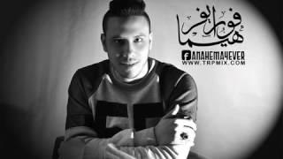 مهرجان حبشى غناء محمد الزعيم   احمد السويسي   ابو ليله   توزيع مصطفى حتحوت 2016   YouTube