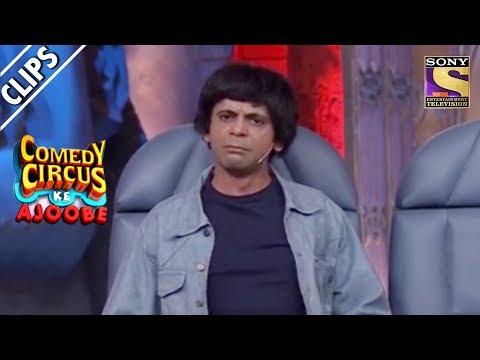 Xxx Mp4 Sunil Grover Impersonates Dharmendra Comedy Circus Ke Ajoobe 3gp Sex
