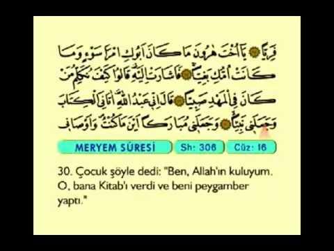 019. Meryem Suresi ( Hz. Meryem) - Kur'an-ı Kerim - ( Mary ) - The Noble Qur'an