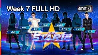 THE STAR 12   Week 7 FULL HD   โจทย์มินิคอนเสิร์ต 30 นาที   21 พ.ค.59   ช่อง one 31