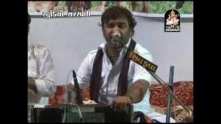 Kirtidan Gadhvi - Veruma Virdo - Mander[Ghed] - Part - 1.1