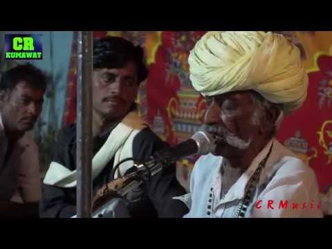 vinayak maharaj | marwadi desi bhajan | shankar ji bhiramani . full HD video