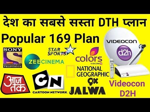 Xxx Mp4 Videocon D2h 169 Pack Plan Videocon D2h 169 Pack Channel List 3gp Sex