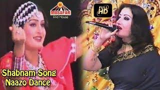 Shabnam Song & Naazo Dance | Pashto Songs | HD Video | Musafar Music