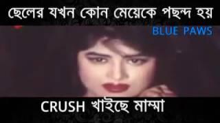 পুরনো বাংলা ছায়াছবির হিট গানে গানে একটি প্রেম কাহিনী !!! Must Watch
