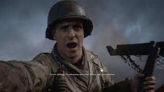 F DE FREEDOM - COD WWII CAMPAÑA - EP 1
