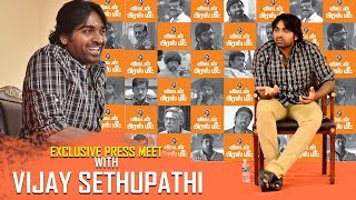 Exclusive : Press Meet-இல் கதை சொன்ன Vijay Sethupathi PART 1 | Vikatan Press Meet