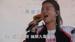 2016Della叮噹新專輯台南南方公園簽唱會演唱-想戀一個愛