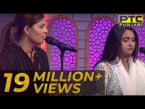 Xxx Mp4 NOORAN SISTERS Performing LIVE GRAND FINALE Voice Of Punjab Chhota Champ 3 PTC Punjabi 3gp Sex