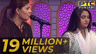 NOORAN SISTERS performing LIVE | GRAND FINALE | Voice of Punjab Chhota Champ 3 | PTC Punjabi