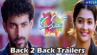 Mukunda Movie : Back 2 Back Trailers  : Varun Tej,Pooja Hegde