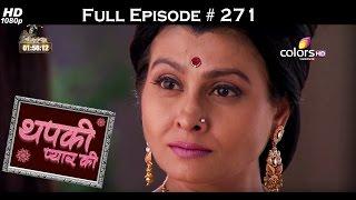 Thapki Pyar Ki - 2nd April 2016 - थपकी प्यार की - Full Episode (HD)