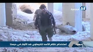 قصف مكثف لميليشيا الأسد على الغوطة الشرقية واستخدام الكيماوي ضد الثوار في حرستا