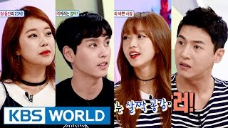 Hello Counselor - Baek Zyoung, Choi Taejoon, Song Jaehee, Kim Sohee [ENG/2016.08.08]