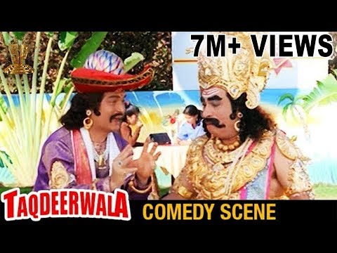 Xxx Mp4 Kader Khan And Asrani Comedy Scene L Taqdeerwala Movie Comedy Scenes L Venkatesh Raveena Tandon 3gp Sex