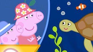Peppa Pig en Español Episodios completos Familiares y Amigos | Dibujos Animados