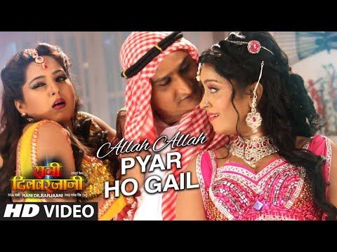 Xxx Mp4 ALLAH ALLAH PYAR HO GAIL Feat Anjana Singh Subhi Latest Hot Item Song 2017 RANI DILBARJAANI 3gp Sex