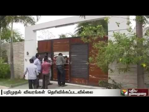 Income Tax raids at Panaiyur's Medical college Founder's house: Chennai