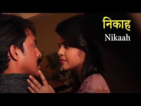 Xxx Mp4 विवश Vivash New Hindi Movie 2019 Latest Hindi Movie 2019 3gp Sex