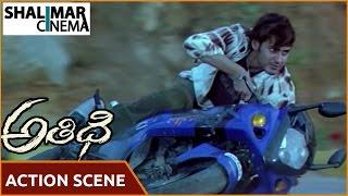 Athidhi Telugu Movie    Mahesh Babu Best Action Scene    Mahesh Babu, Amrita Rao