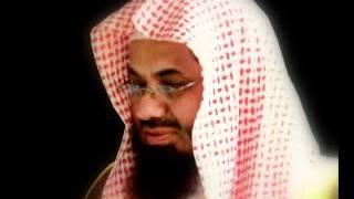 سعود الشريم القرآن الكريم كامل 2