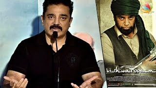 I bounced back after whopping loss due to Viswaroopam Ban : Kamal Hassan | Latest Tamil Cinema News