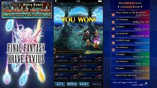 ♦FFBE♦ Story Event : Guardian of the Order Part 1 [First Look]