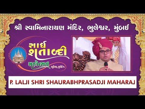 SPEECH LALJI MAHARAJ SHREE SAURABHPRASADJI -  SHARDH SATABDI MAHOTSAV - BHULESHWAR (MUMBAI)