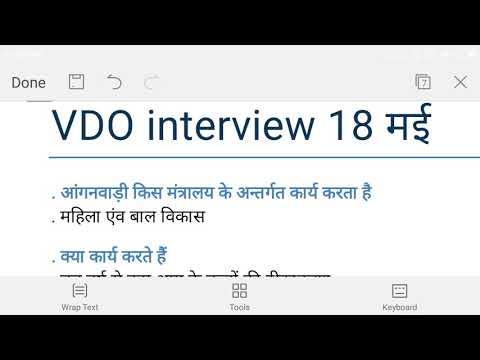 Xxx Mp4 VDO Interview 18 मई 3gp Sex