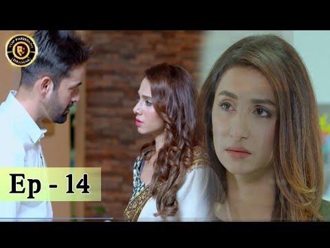 Iltija - Ep 14 | Affan Waheed - Tooba Siddiqui - Top Pakistani Dramas