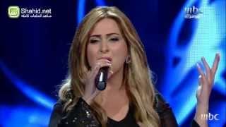 Arab Idol - الأداء - فرح يوسف - لاقيتك والدنيي ليل