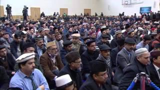 Jalsa Salana Bangladesh 2016: Concluding Session with Khalifa Of Islam (Urdu, Bangla)