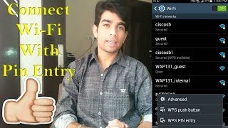 How to Connect WIFI With WPS PIN ENTRY on Android 100% Working Tutorial no - 8