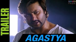 Agastya Official Trailer 3| Anubhav Mohanty, Jhilik Bhattacharjee | Odia Movie
