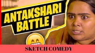 Awkward Antakshari (with Vamsi, Danish Sait and Sumukhi Suresh) #SanjaySketch