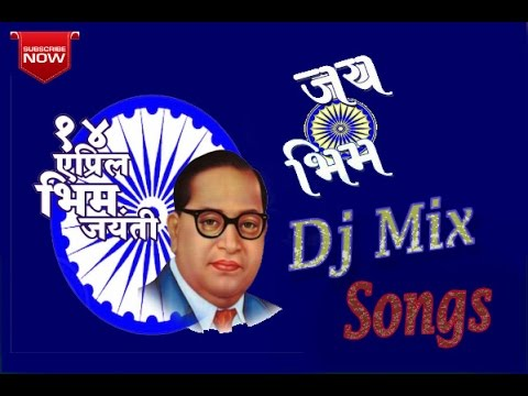 Xxx Mp4 Best Jay Bhim Dj Nonstop Marathi Songs 3gp Sex