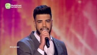 Arab Idol – العروض المباشرة – عمار ومهند – ابعاد كنتم وإلا قريبين