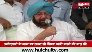 Amarinder Singh Attacking on Navjot Singh Sidhu at Amritsar