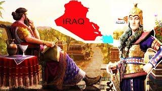 """10 حقائق صادمة عن حضارة العراق القديمة """"سومر"""" أقدم حضارة في التاريخ وسبب اختفائها المفاجئ"""