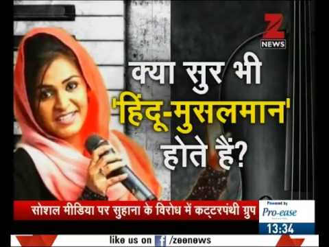 Xxx Mp4 Islamist Radicalism Muslim Girl Suhana Abused By Islamists On Singing Hindu Devotional Song 3gp Sex