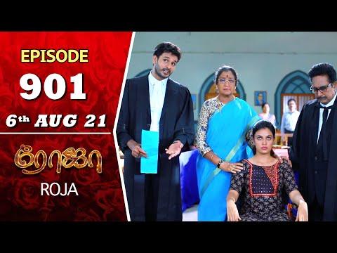 ROJA Serial Episode 901 6th Aug 2021 Priyanka Sibbu Suryan Saregama TV Shows Tamil