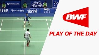 Play Of The Day | Badminton SF - China Masters 2017